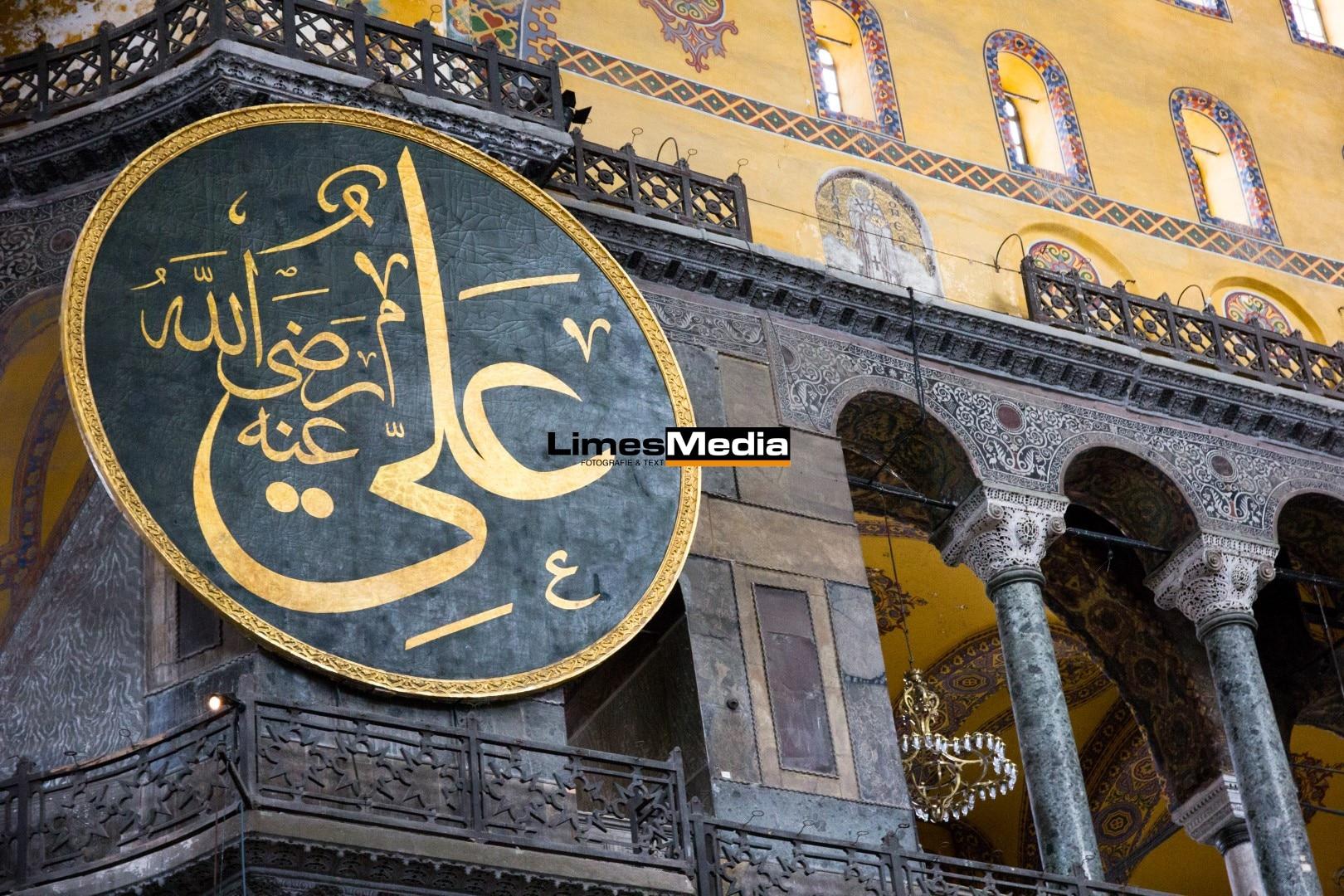 Hagia Sophia, Istanbul - Turkey | Hagia Sophia, Istanbul - Tuerkei