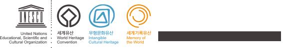 UNESCO-South-Korea